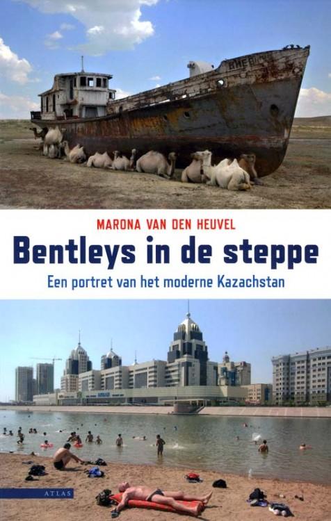 boek Marona vd_Heuvel