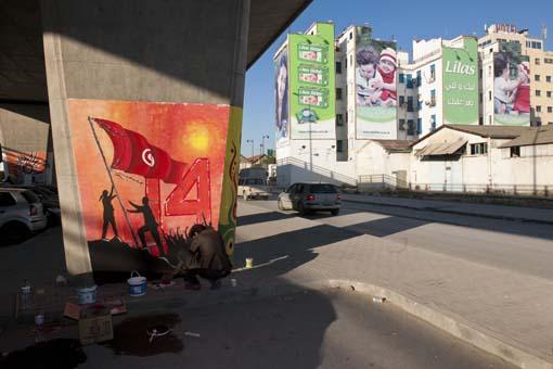 120113_Tunis_037
