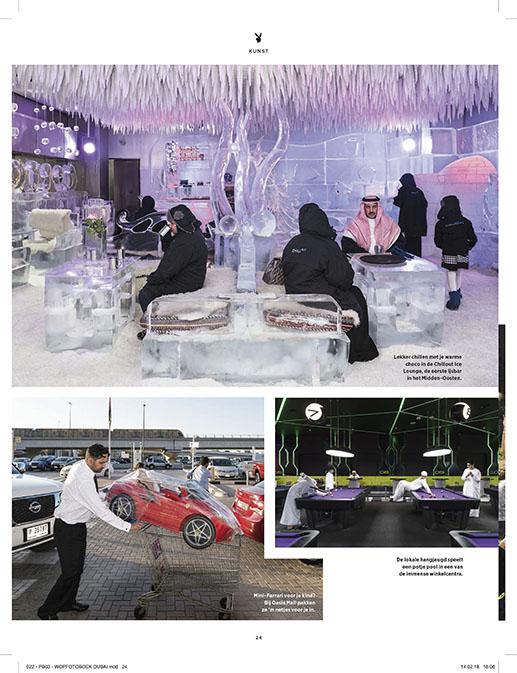 Playboy Dubai-3